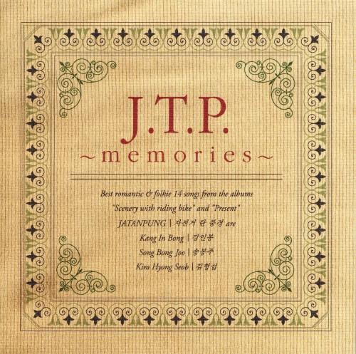 【中古】J.T.P.〜memories〜/ジャタンプン〜自転車に乗った風景