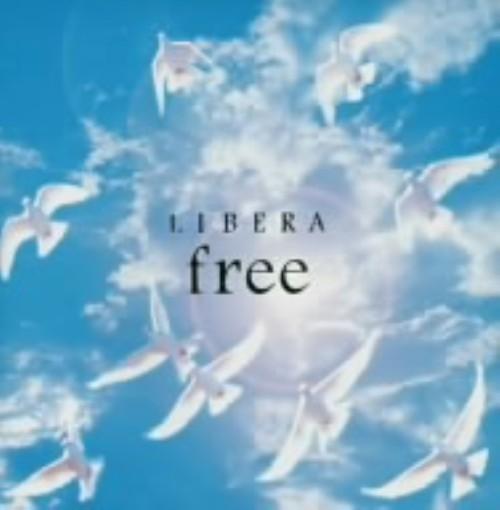 【中古】free/リベラ