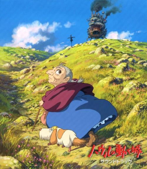 【中古】ハウルの動く城 サウンドトラック/アニメ・サントラ
