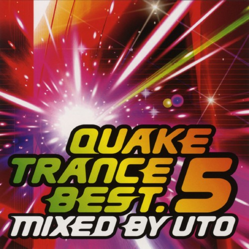 【中古】QUAKE TRANCE BEST.5/オムニバス