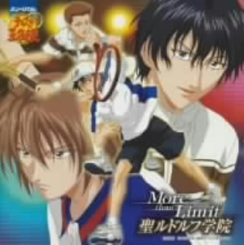 【中古】ミュージカル テニスの王子様 More than Limit 聖ルドルフ学院/テニスの王子様