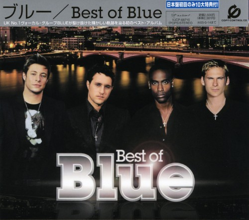 【中古】BEST OF BLUE/ブルー
