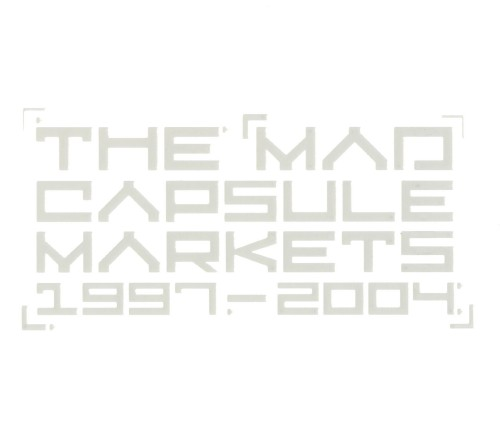 【中古】1997−2004/THE MAD CAPSULE MARKETS
