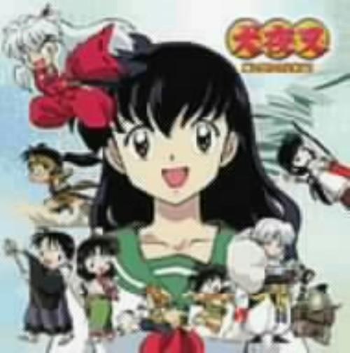 【中古】ドラマCD2〜犬夜叉 嵐と祭りの宝来島!/アニメ・サントラ