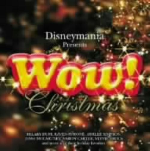 【中古】WOW!クリスマス/オムニバス