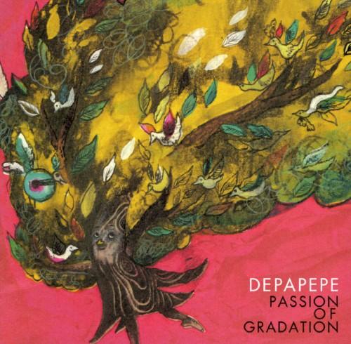 【中古】Passion Of Gradation/DEPAPEPE