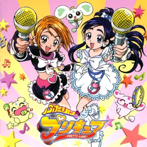 【中古】ふたりはプリキュア Vocalアルバム2 Vocal Rainbow Storm!!〜光になりたい〜/アニメ・サントラ