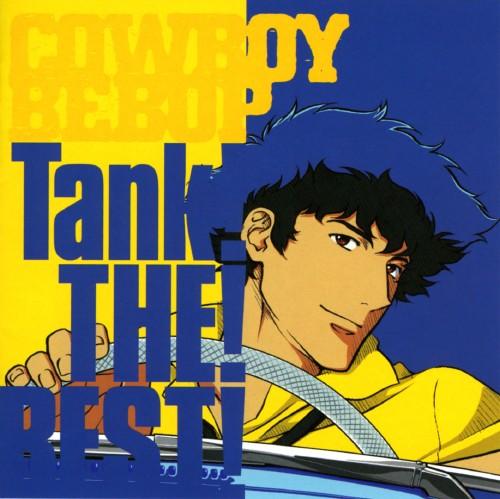 【中古】COWBOY BEBOP TANK!THE!BEST!/菅野よう子とシートベルツ