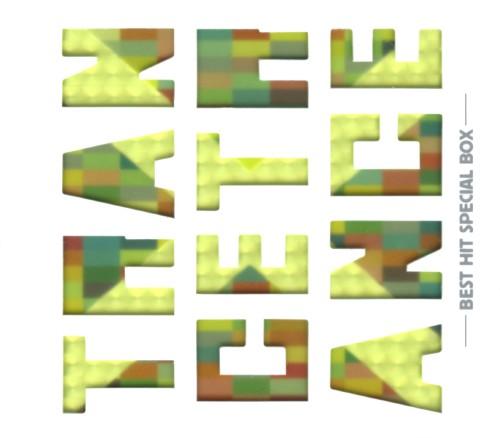 【中古】トランス・レイヴ・プレゼンツ・トランス×トランス (ベスト・ヒット・スペシャル・ボックス)/オムニバス