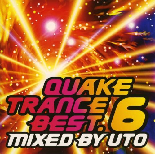 【中古】QUAKE TRANCE BEST.6/オムニバス