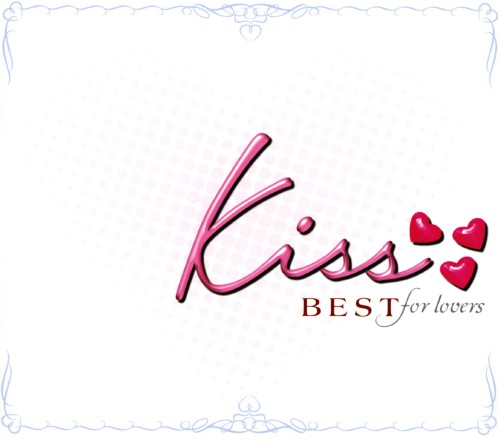 【中古】kiss Best〜for all of lovers〜/オムニバス