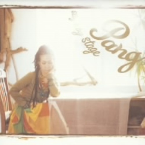 【中古】stage by stage/PANG