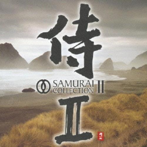 【中古】侍II SAMURAI COLLECTION II/オムニバス