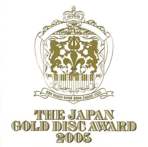 【中古】JAPAN GOLD MUSIC AWARD 2005(初回限定盤)/オムニバス