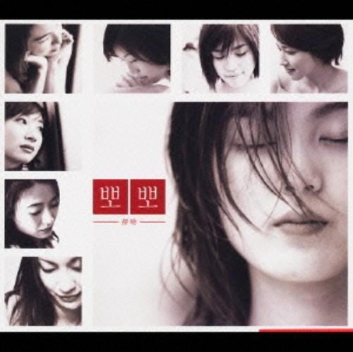 【中古】韓国ヒットドラマ・オリジナル主題歌集「接吻〜くちづけ」/オムニバス