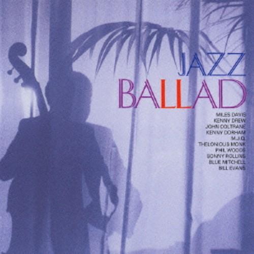 【中古】〈COLEZO!〉ジャズ・バラード/企画CD