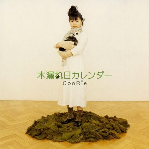 【中古】木漏れ日カレンダー/CooRie