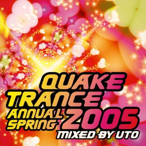 【中古】QUAKE TRANCE ANNUAL 2005 SPRING/DJ UTO