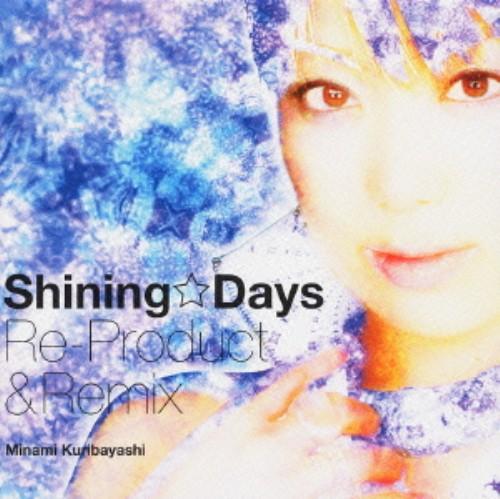 【中古】Shining☆Days Re−Product&Remix&PV(DVD付)/栗林みな実