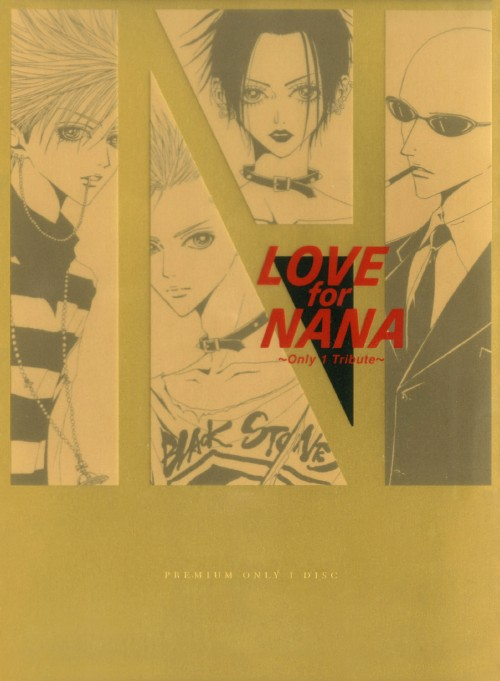 【中古】LOVE for NANA〜ONLY 1 TRIBUTE〜 (Black Stonesバージョン)(初回限定盤)/オムニバス