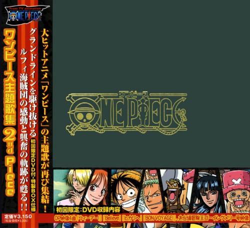 【中古】ONE PIECE BEST ALBUM ワンピース 主題歌集2 Piece(初回限定盤)(DVD付)/アニメ・サントラ