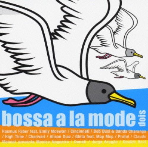 【中古】bossa a la mode〜dois/オムニバス