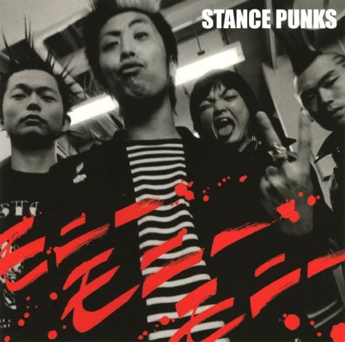 【中古】モニー・モニー・モニー/STANCE PUNKS