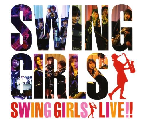【中古】SWING GIRLS LIVE!!/SWING GIRLS