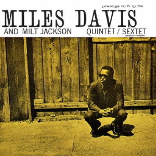 【中古】マイルス・デイビス・アンド・ミルト・ジャクソン(期間限定盤)/マイルス・デイヴィス