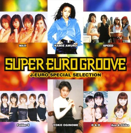 【中古】SUPER EURO GROOVE/オムニバス