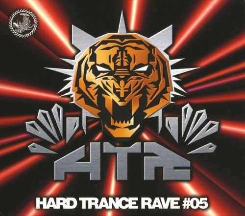 【中古】ハード・トランス・レイヴ#05 mixed by DJ UTO/オムニバス