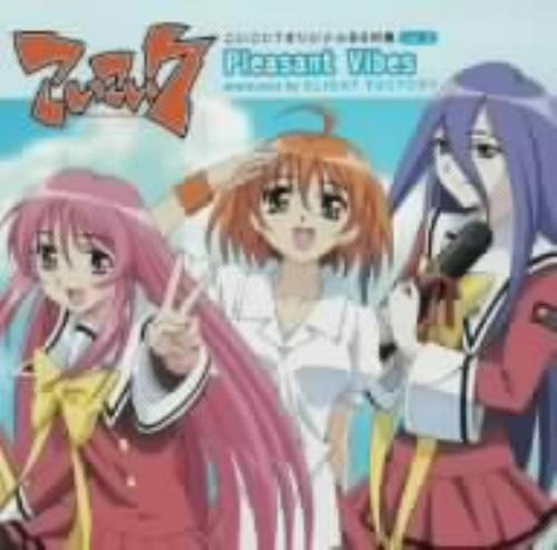【中古】こいこい7オリジナルBGM集 vol.2 Pleasant Vibes/アニメ・サントラ
