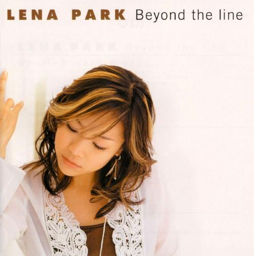 【中古】Beyond the line/リナ・パーク