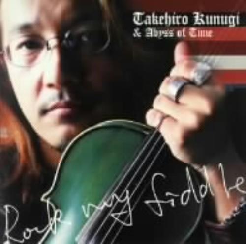 【中古】Rock my Fiddle/功刀丈弘&ABYSSOFTIME