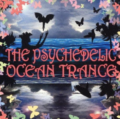 【中古】THE PSYCHEDELIC OCEAN TRANCE/ザ・マザーシップ・クルー(G−SPEC)