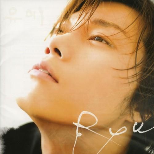 【中古】ユメ −襟を濡らす涙/Ryu