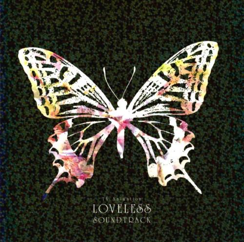 【中古】「LOVELESS」サウンドトラック/アニメ・サントラ