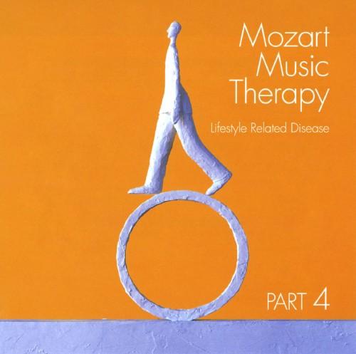 【中古】《最新・健康モーツァルト音楽療法》PART 4:生活習慣病の予防(糖尿病、高血圧)/オムニバス