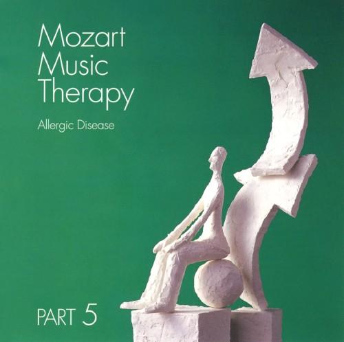 【中古】《最新・健康モーツァルト音楽療法》PART 5:アレルギーの予防(花粉症、アトピー性皮膚炎)/オムニバス