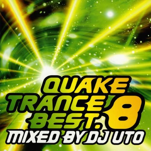 【中古】QUAKE TRANCE BEST.8/オムニバス