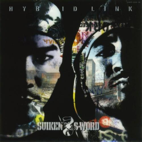 【中古】HYBRID LINK [2 Story]/SUIKEN×S−WORD
