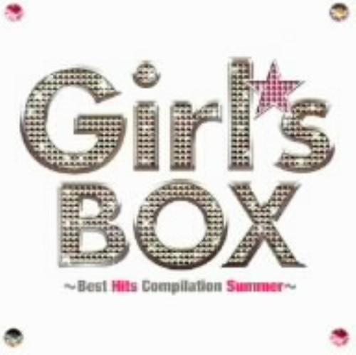 【中古】Girl's Box〜Best Hits Compilation Summer〜/オムニバス