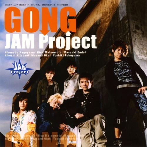 【中古】GONG/JAM Project