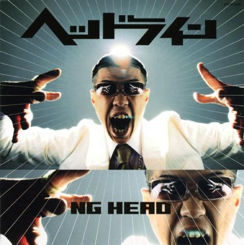 【中古】HEAD LINE/NG HEAD
