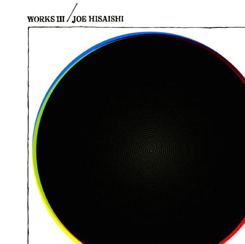 【中古】WORKS III/久石譲