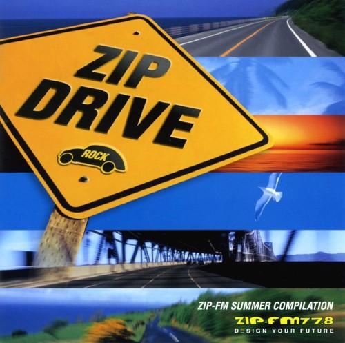 【中古】ZIP DRIVE/オムニバス