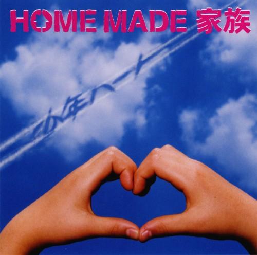 【中古】少年ハート/HOME MADE 家族