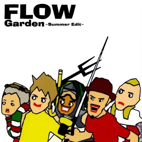 【中古】Garden〜Summer Edit/FLOW