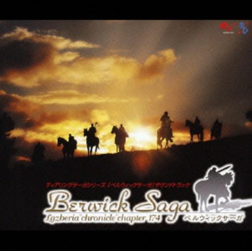 【中古】ベルウィックサーガ サウンドトラック/ゲームミュージック