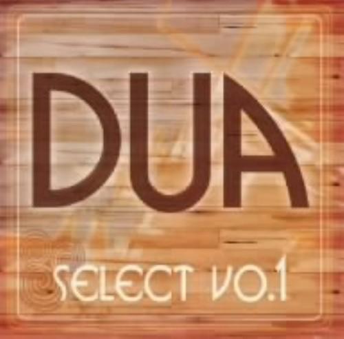 【中古】Dua select(1)/オムニバス